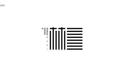 安徽-彬宝设计-品牌形象设计
