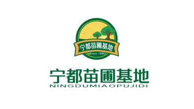 宁都苗圃基地品牌LOGO乐天堂fun88备用网站