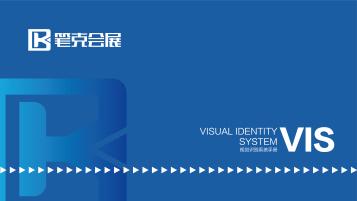 筆克會展公司VI設計