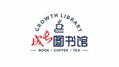 成长图书馆餐饮品牌LOGO乐天堂fun88备用网站