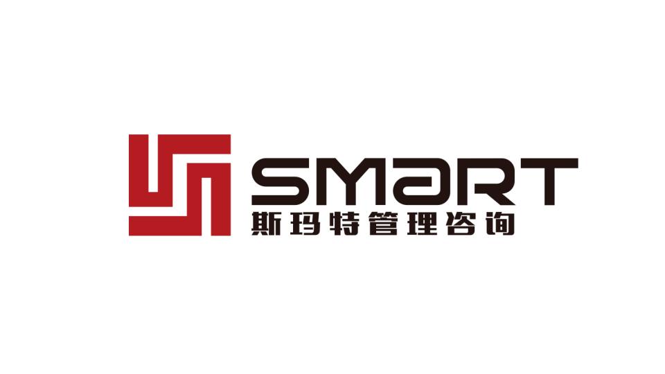 斯玛特商业管理咨询公司LOGO设计
