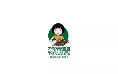 赛丽麦牛肉面logo设计
