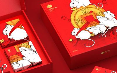 鼠年茶葉包裝禮盒設計