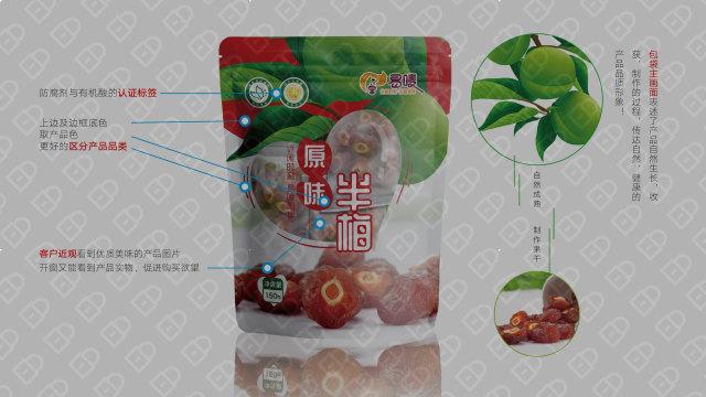 易唛蜜饯话梅品牌包装设计入围方案2