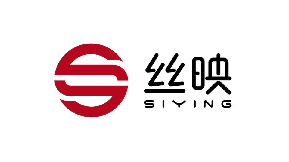 丝映餐具品牌LOGO设计