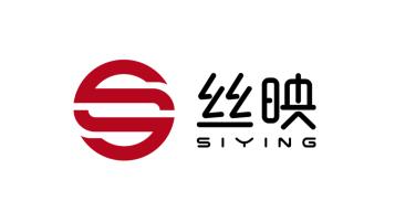 絲映餐具品牌LOGO設計
