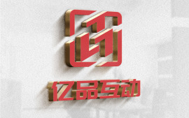 亿品互动-品牌VI设计