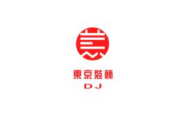东京装饰有限公司logo方案三