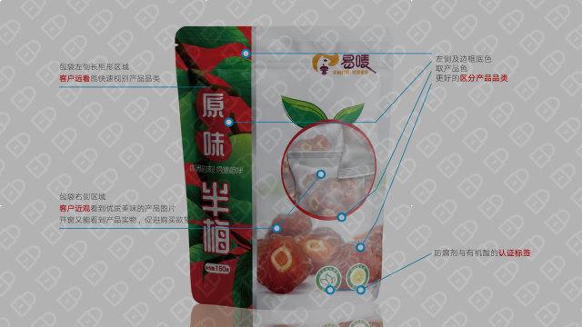 易唛蜜饯话梅品牌包装设计入围方案1
