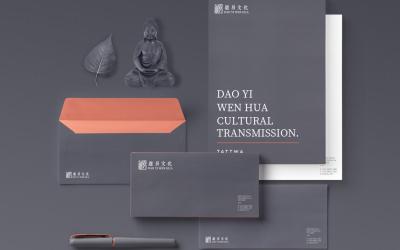 道易文化傳播有限公司品牌VI設...