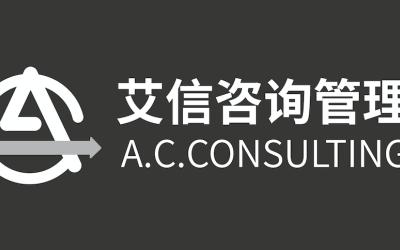 艾信品牌管理logo升级