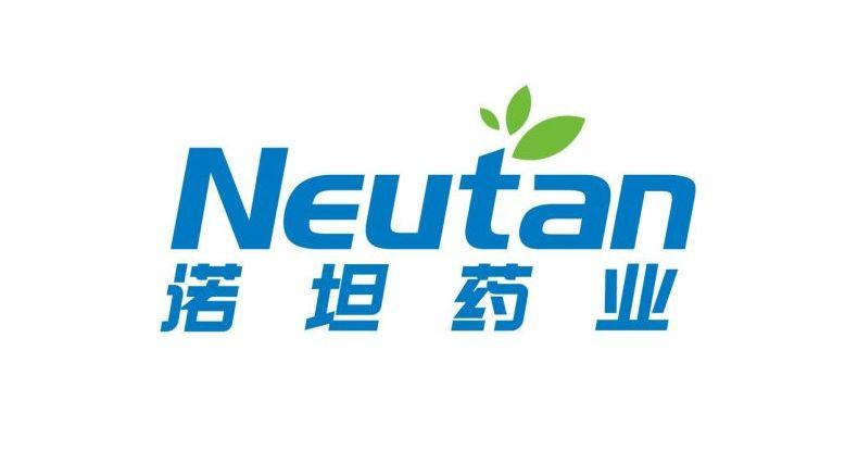 諾坦藥業品牌LOGO設計