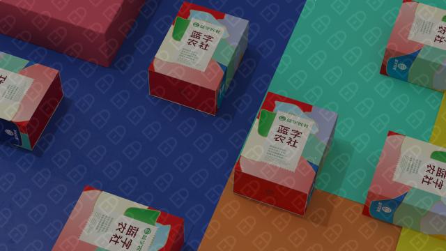 蓝字农社高端食品品牌包装设计入围方案6
