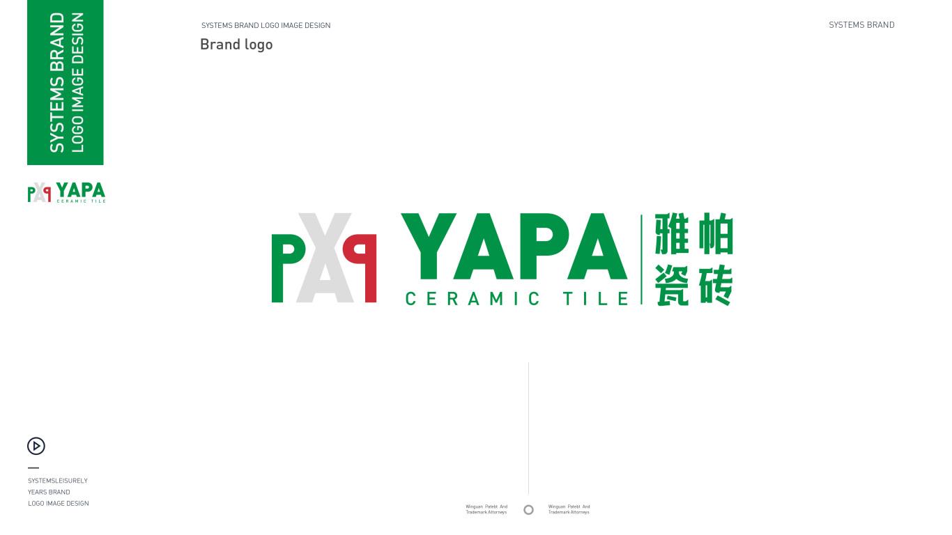 雅帕瓷砖品牌LOGO设计中标图6