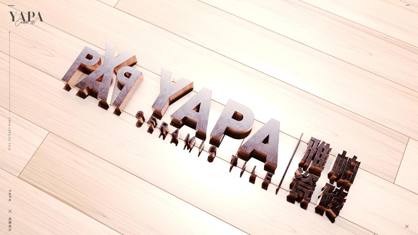 雅帕瓷砖品牌LOGO设计中标图11