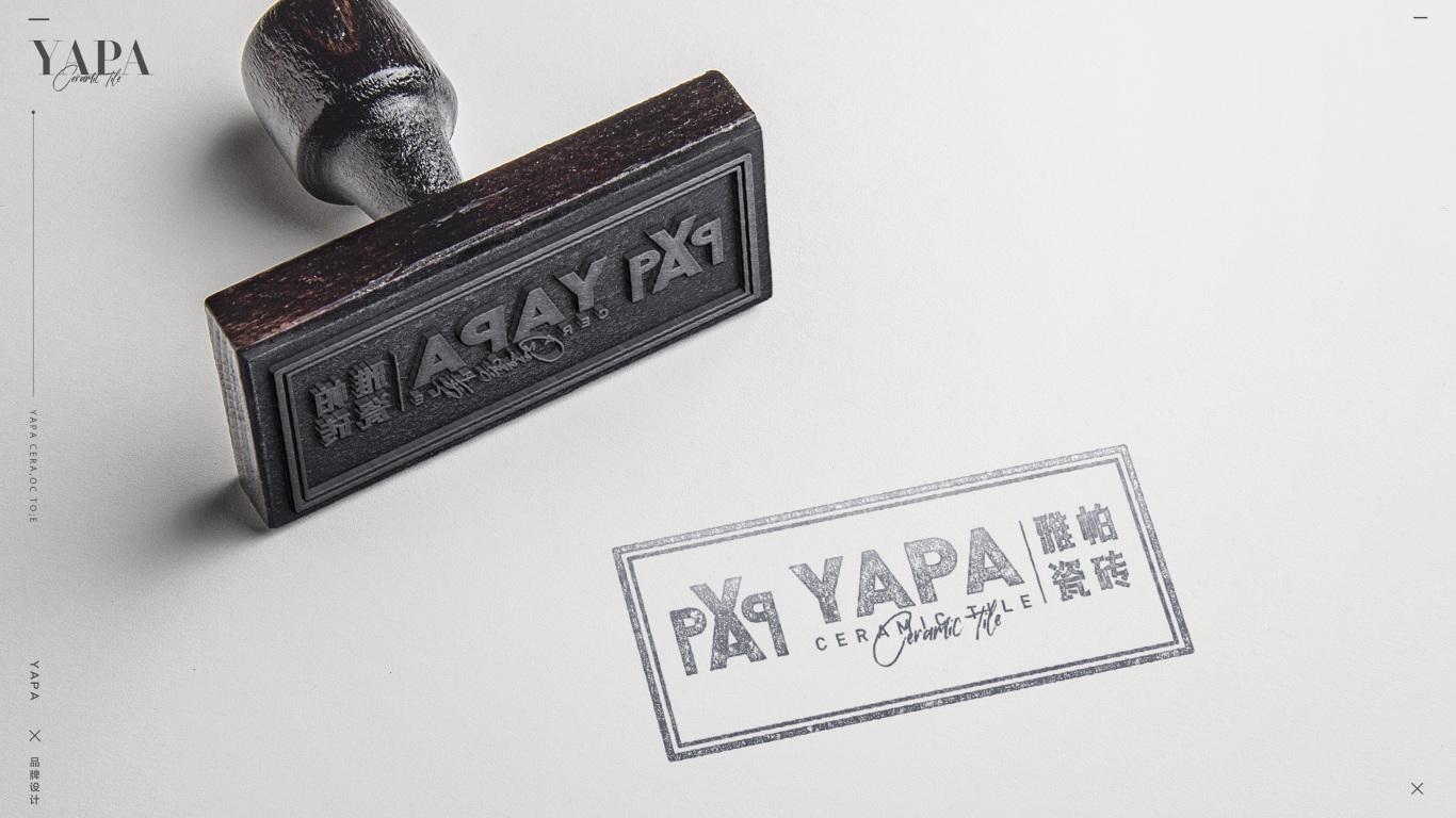 雅帕瓷砖品牌LOGO设计中标图17