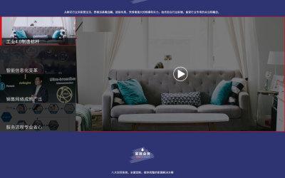 家居网站官网设计