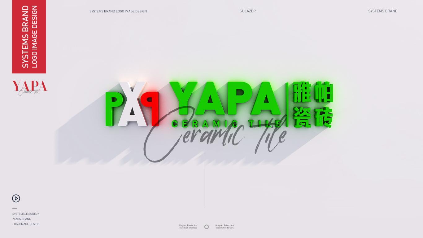 雅帕瓷砖品牌LOGO设计中标图0