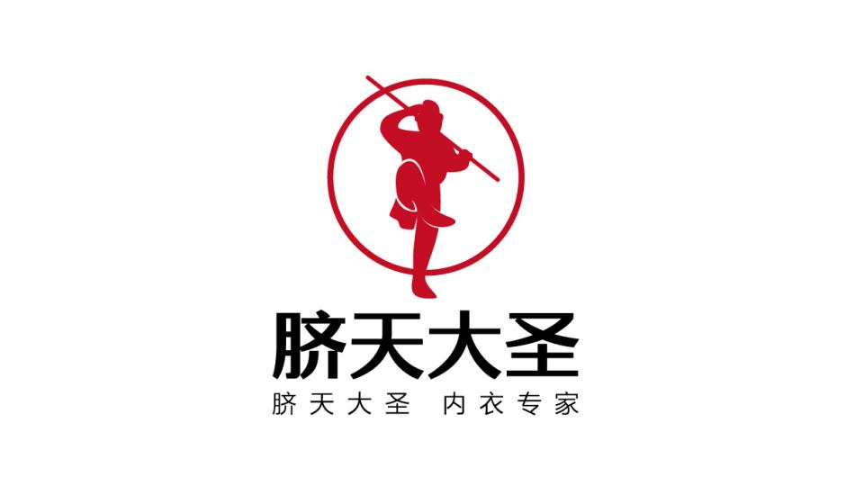 脐天大圣保暖内衣品牌LOGO乐天堂fun88备用网站