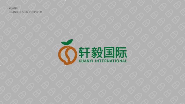 轩毅国际水果销售品牌LOGO必赢体育官方app入围方案3