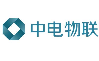 中电物联名片必赢体育官方app