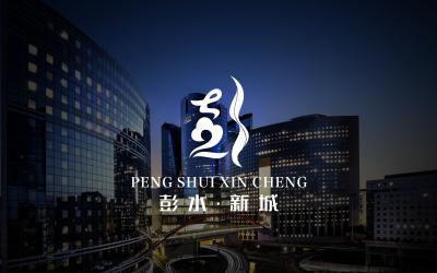 城市住宅標志 彭水新城品牌LO...