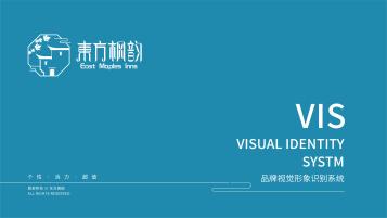 东方枫韵酒店品牌VI乐天堂fun88备用网站