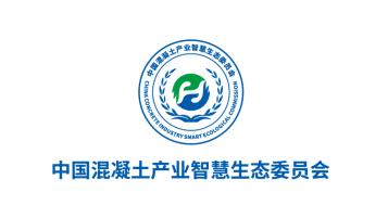 中國混凝土產業智慧生態委員會LOGO設計