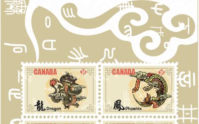加拿大中国节中国风邮票设计
