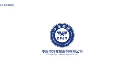 中服集团logo设计方案