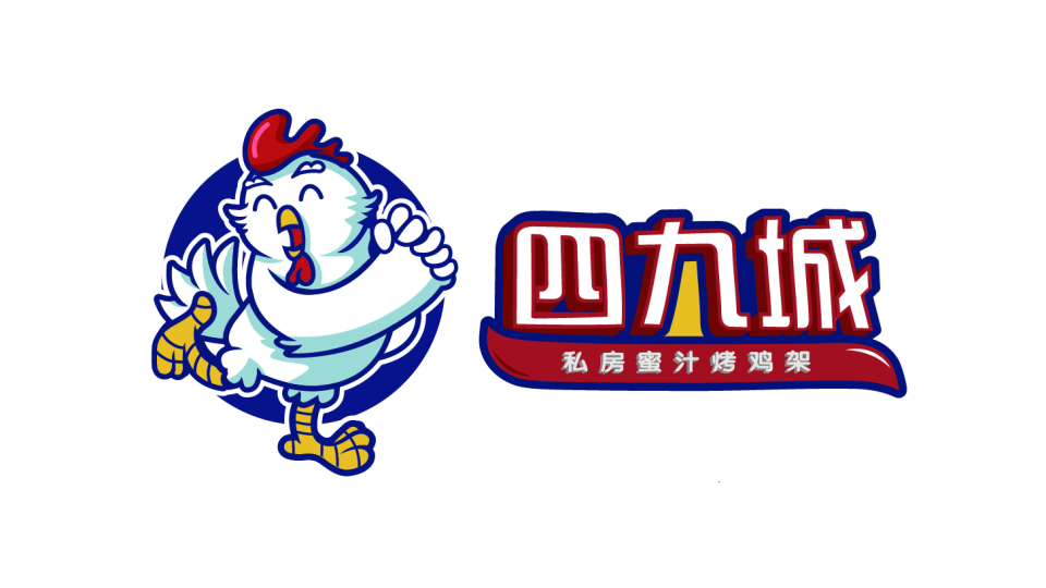 四九城餐饮w88优德LOGO设计