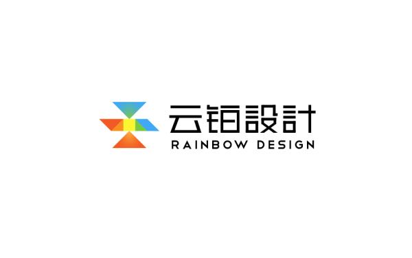 云铂设计logo设计方案