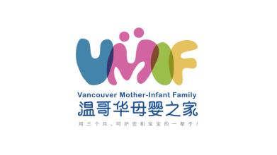 温哥华母婴之家品牌LOGO设计