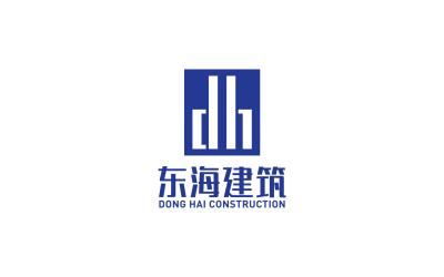 東海建筑logo設計方案