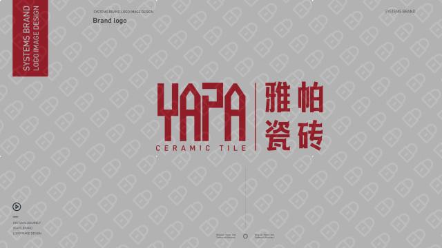雅帕瓷砖品牌LOGO乐天堂fun88备用网站入围方案1