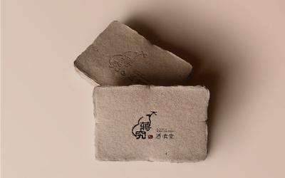 蒋究餐厅LOGO设计