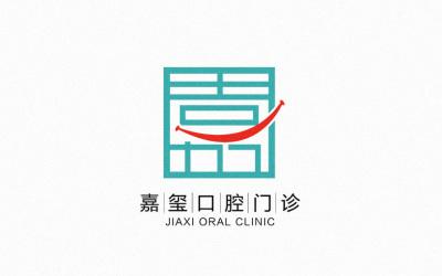嘉玺口腔品牌logo设计