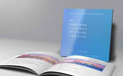 共升画册设计