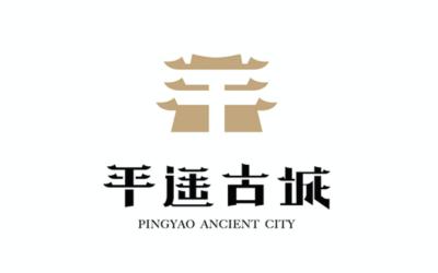 平遥古城文化旅游景区标识 LO...