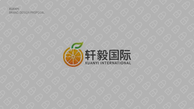 轩毅国际水果销售品牌LOGO必赢体育官方app入围方案4