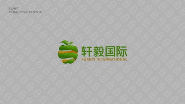 轩毅国际水果销售品牌LOGO必赢体育官方app入围方案5