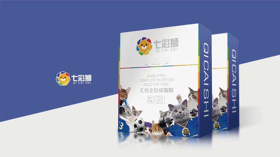 七彩獅貓糧包裝盒設計