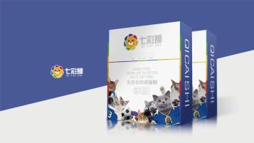 七彩狮猫粮包装盒设计