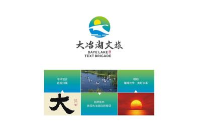 文旅公司标志设计