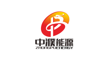 中濮能源公司LOGO设计