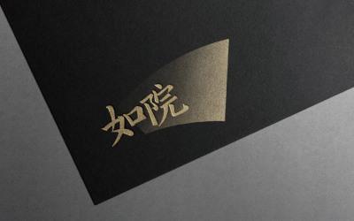 鑫苑如院品牌設計