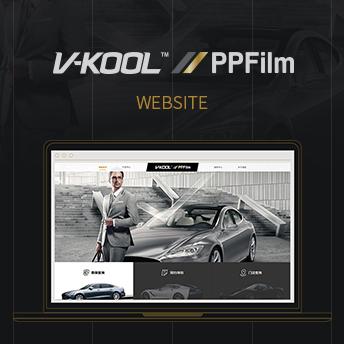 威固网站设计