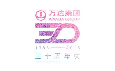 萬達30周年Logo設計