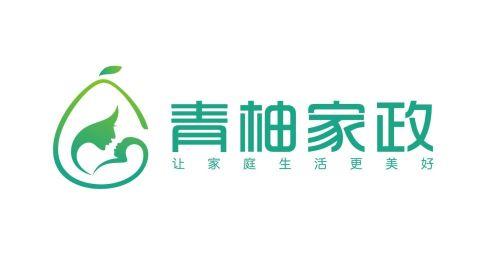 青柚家政服務公司LOGO設計