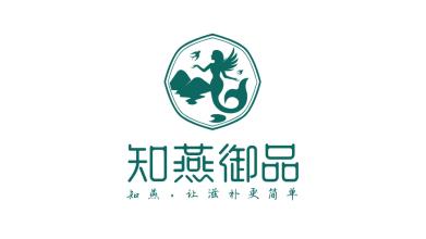 知燕御品品牌LOGO設計